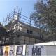 Caulfield Dermatology Clinic, Victoria - in construction